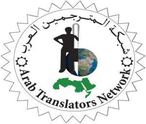 Certified translation in Saudi Arabia